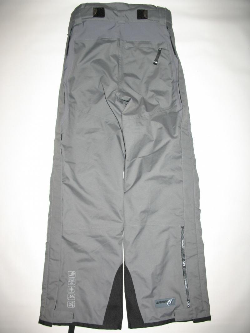 Штаны ZIENER onyx pants lady  (размер 36-S/XS) - 1