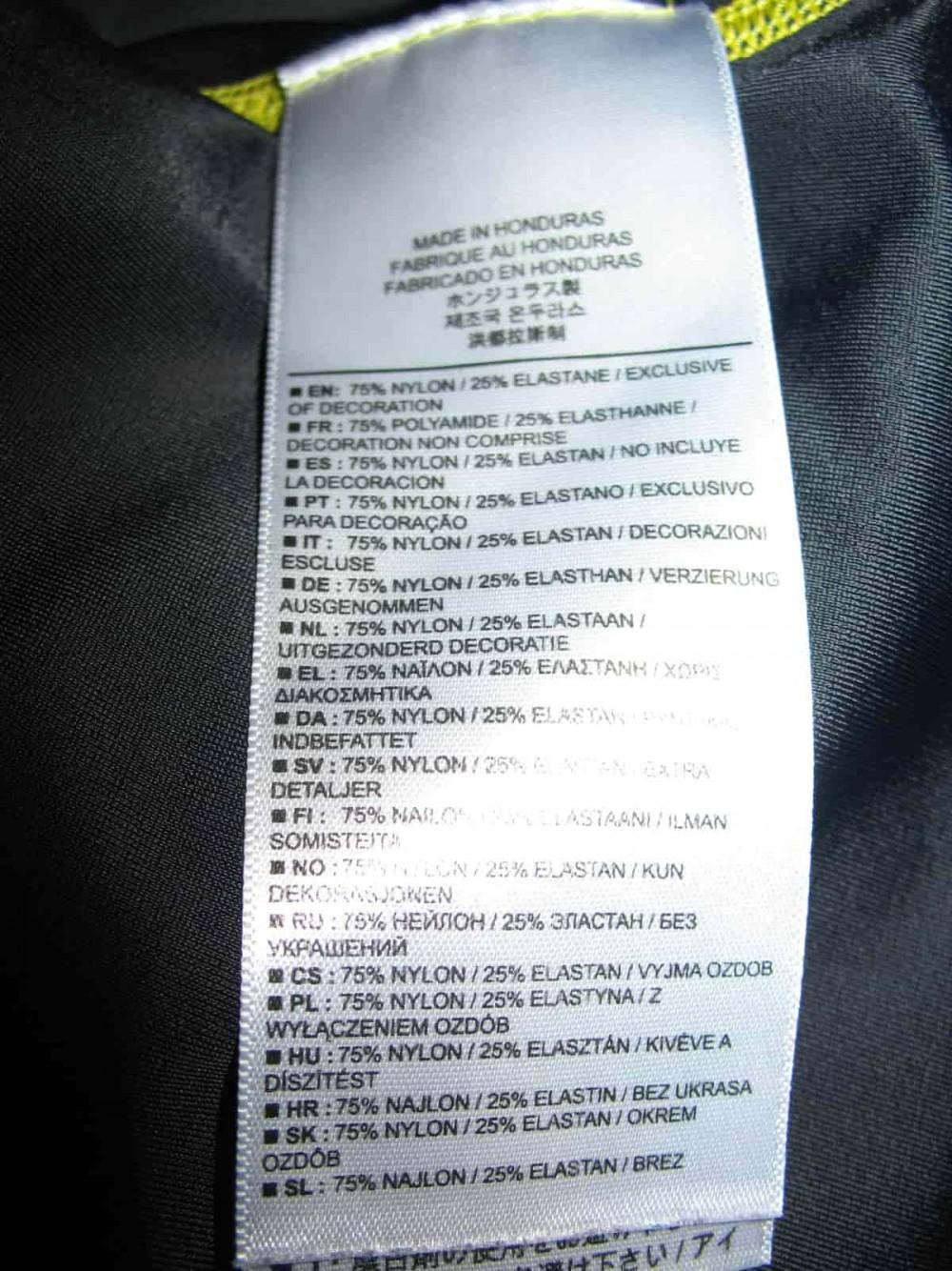 Футболка+брюки SKINS A200  short sleeves jersey+ long tights (размер M) - 7