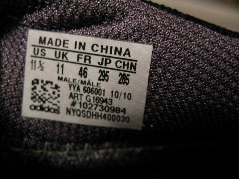 Кроссовки ADIDAS Trediac GTX (размер US 11, 5/UK11/EU46(на стопу до 295 mm)) - 12