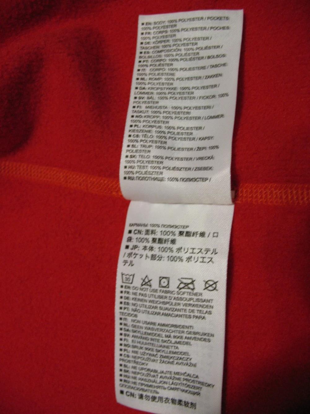 Жилет ATOMIC alps fleece vest (размер XL) - 7