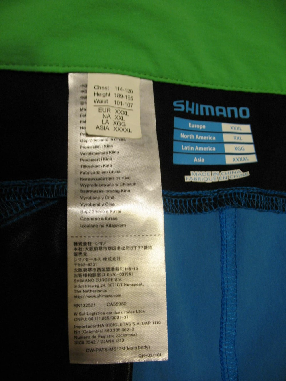 Велошорты SHIMANO trail bike shorts (размер XXL) - 9