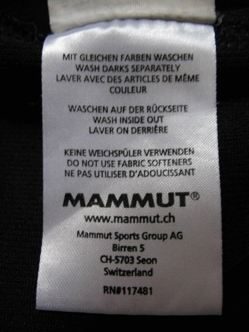 Жилет MAMMUT gp softshell vest (размер XL) - 4