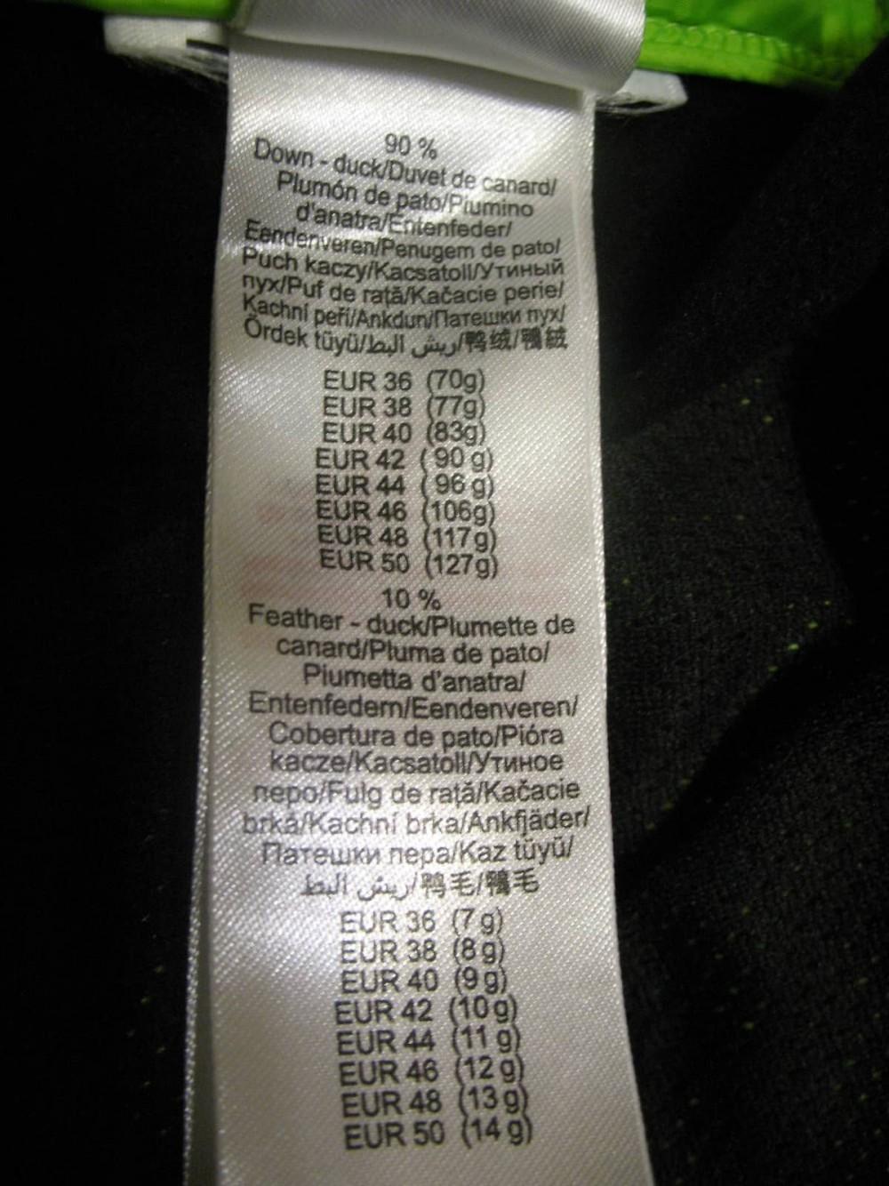 Куртка WEDZE down jacket lady (размер M) - 6