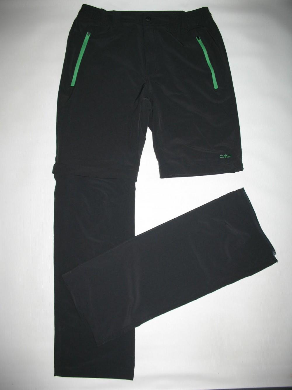 Штаны CMP 2in1 outdoor pants (размер 50-L) - 1