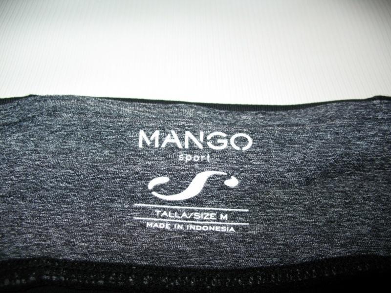 Штаны MANGO sport lady (размер M) - 4