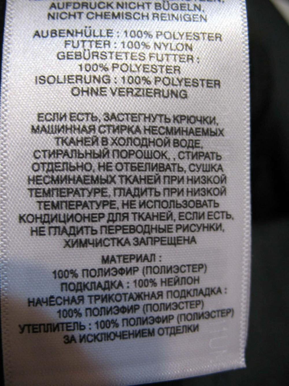 Штаны COLUMBIA echochrome ski pants (размер XL) - 14