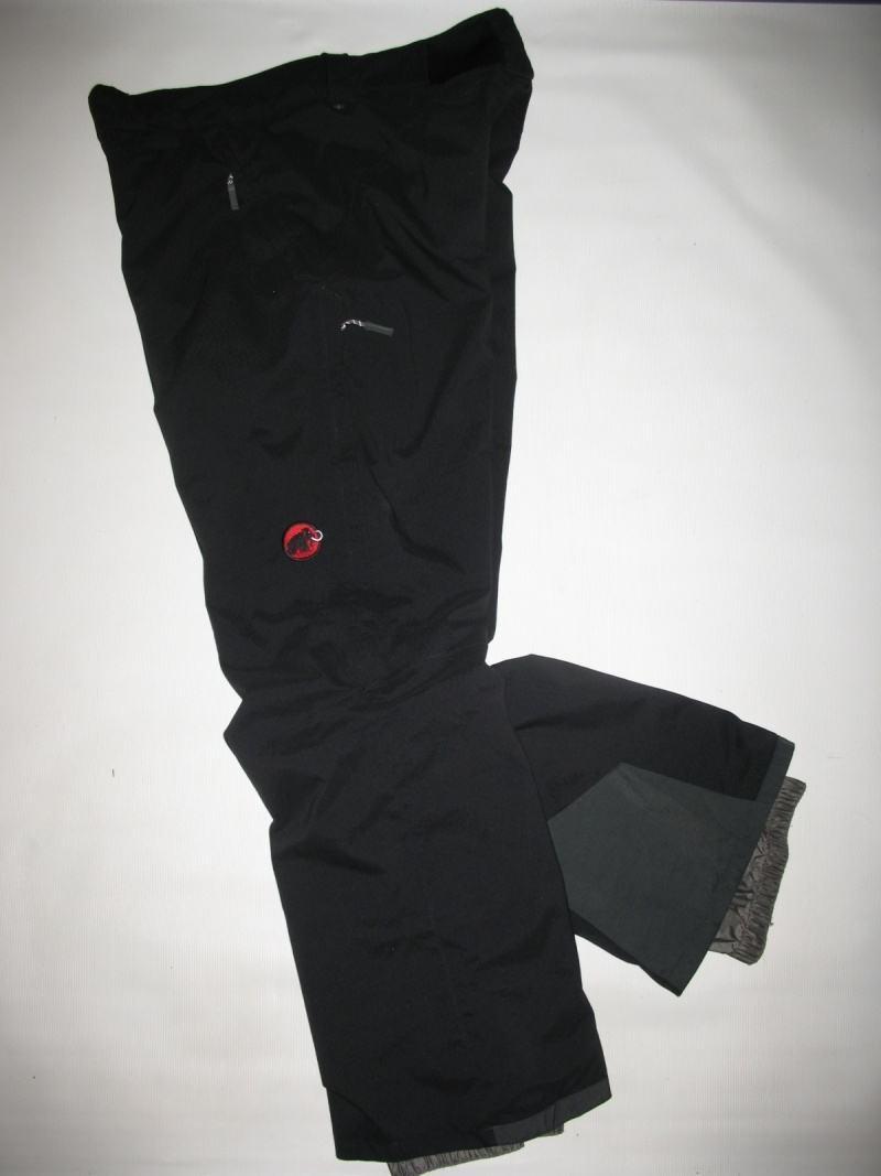 Штаны MAMMUT DRYtech alaska pants(размер 54/XL) - 5