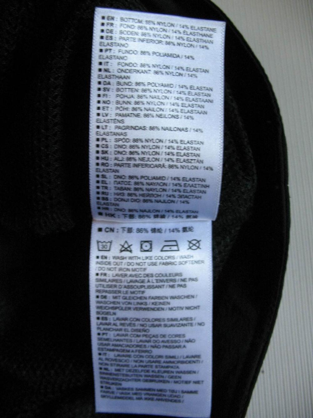 Шорты SALOMON Wayfarer shorts lady (размер M/S) - 9