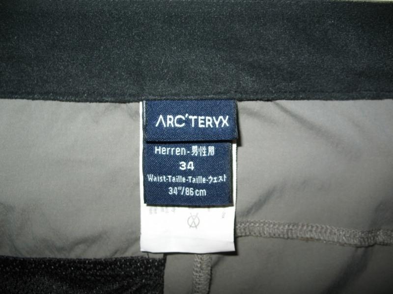 Шорты ARCTERYX Palisade Short(размер 34-L/XL) - 7
