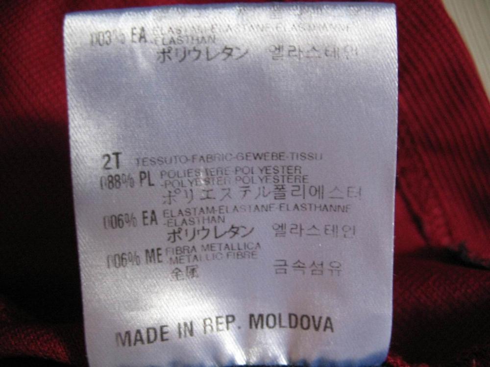 Футболка MONTURA ss jersey lady (размер S/М) - 4