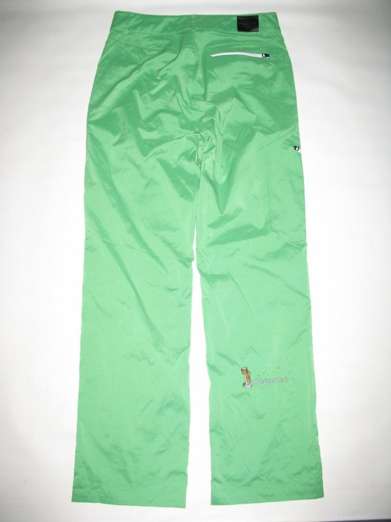 Штаны KJUS outdoor pants (размер 48-S/M) - 1