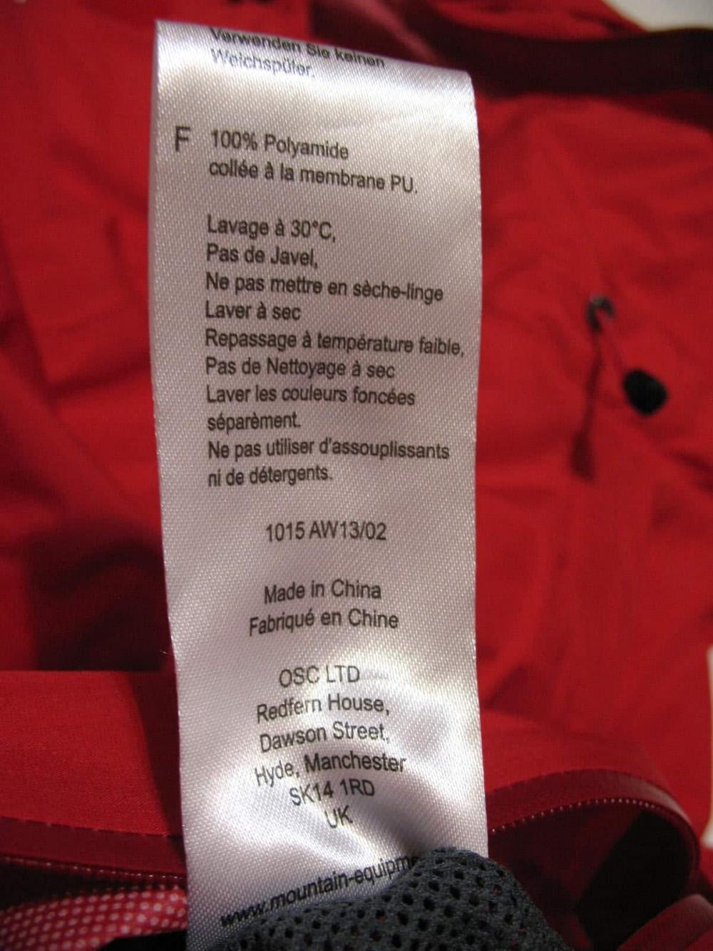 Куртка MOUNTAIN EQUIPMENT  aeon jacket (размер L) - 12