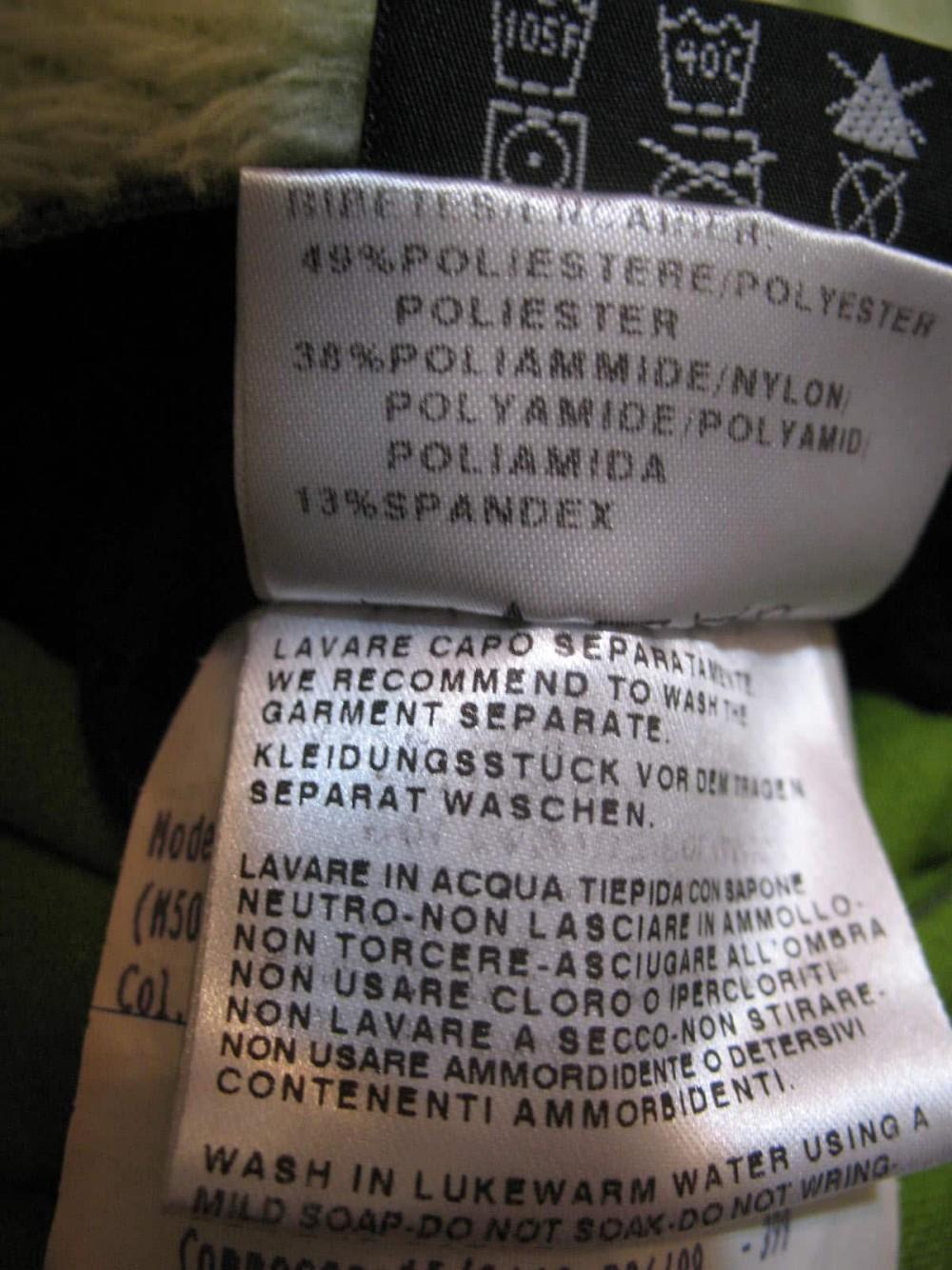 Кофта WILDROSES fleece polartec jacket lady (размер M) - 11