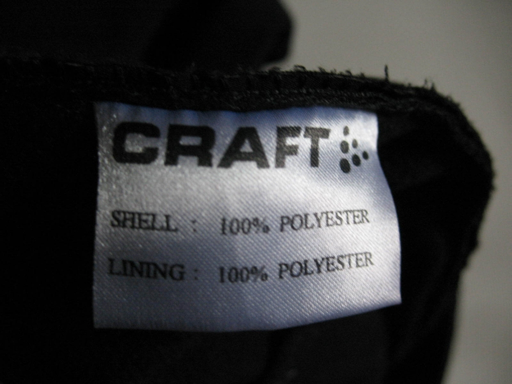 Брюки CRAFT hypervent pants (размер М) - 7
