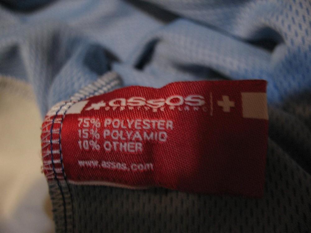 Велокуртка ASSOS airblock 799 cycling jacket (размер L) - 7