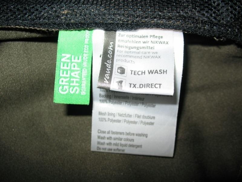 Куртка VAUDE   Hurricane II hood softshell jacket  (размер S/M) - 10