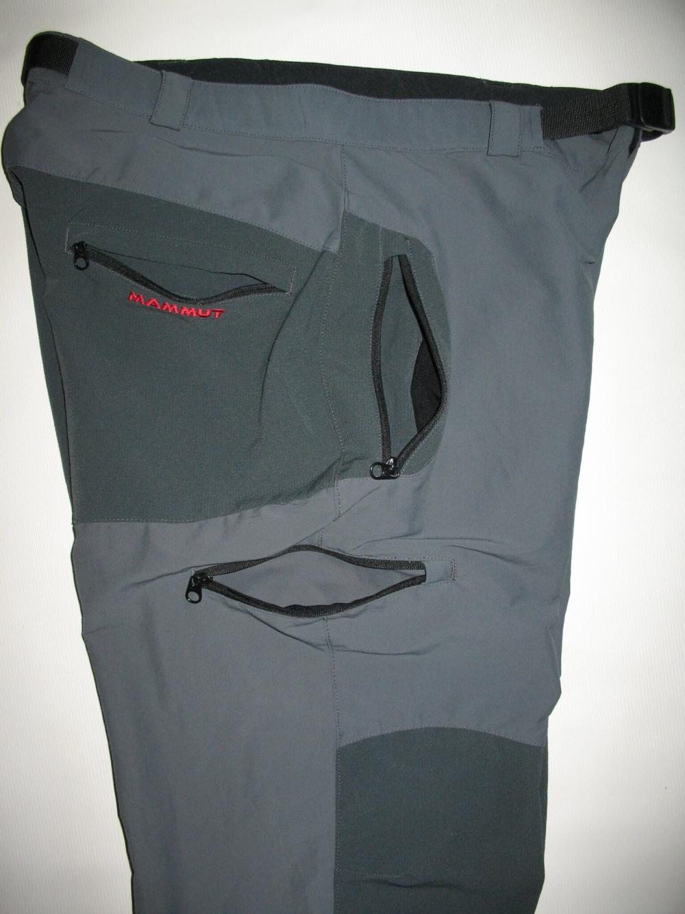 Штаны  MAMMUT Courmayeur Pants (размер 50-L) - 9