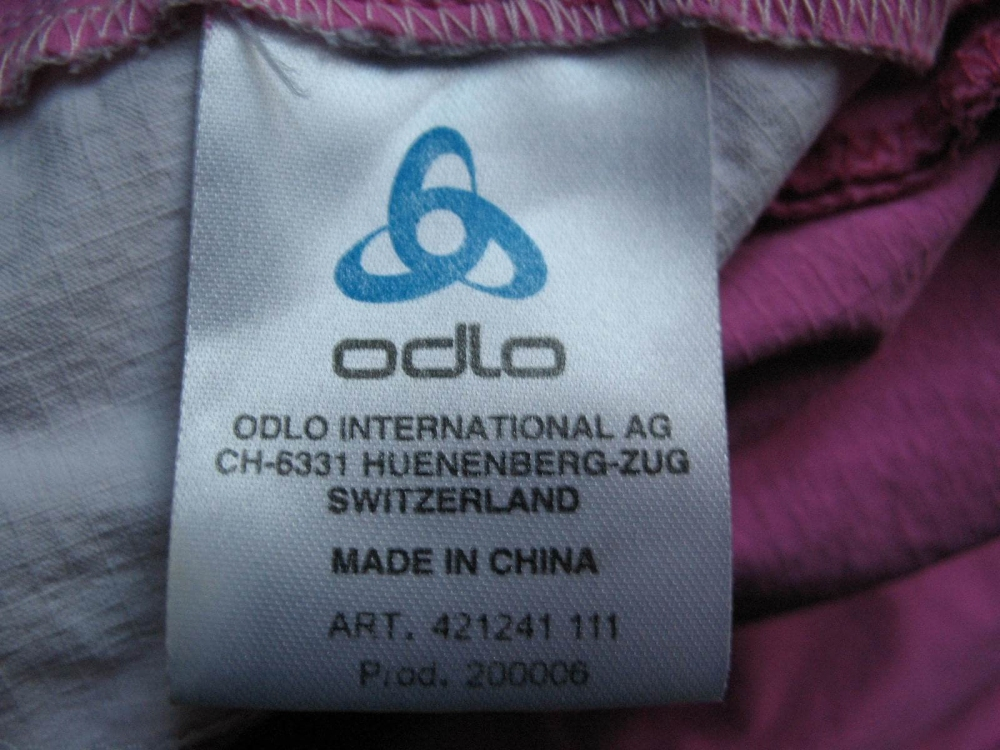 Шорты ODLO bike shorts lady (размер S) - 5