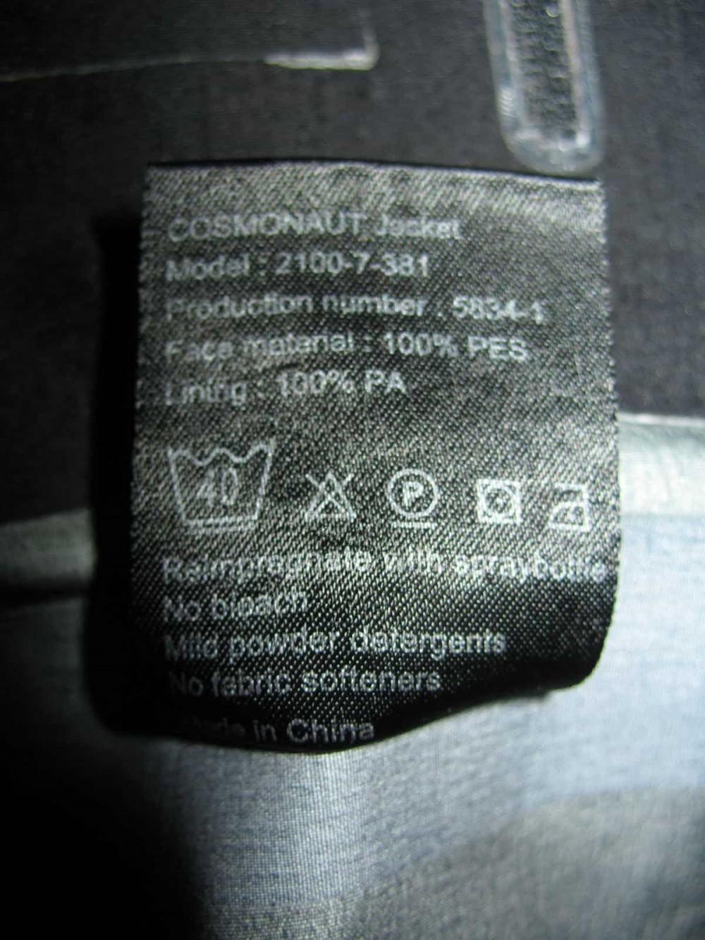 Куртка WHITEOUT by NORRONA cosmonaut hardshell jacket (размер M(реально L/XL) - 12