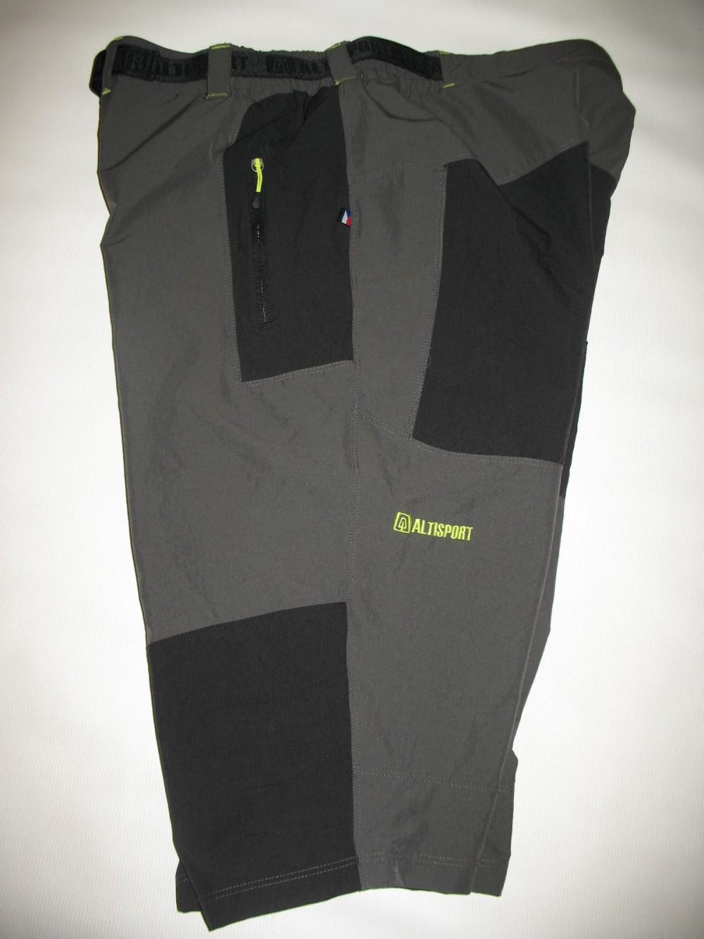 Шорты ALTISPORT trail shorts (размер L) - 1
