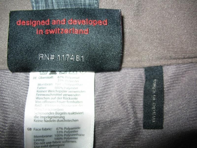 Штаны MAMMUT Dobson Pants (размер 50/L) - 14