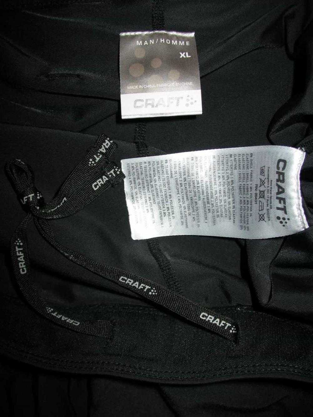 Шорты CRAFT grit 2in1 shorts (размер XL) - 8