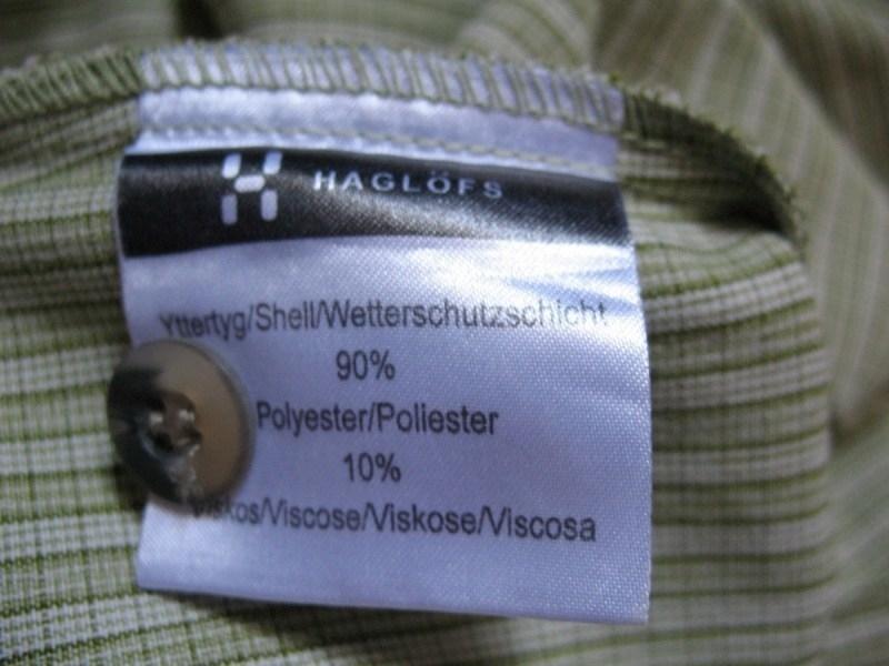 Рубашка HAGLOFS climatic lady  (размер L/M) - 4