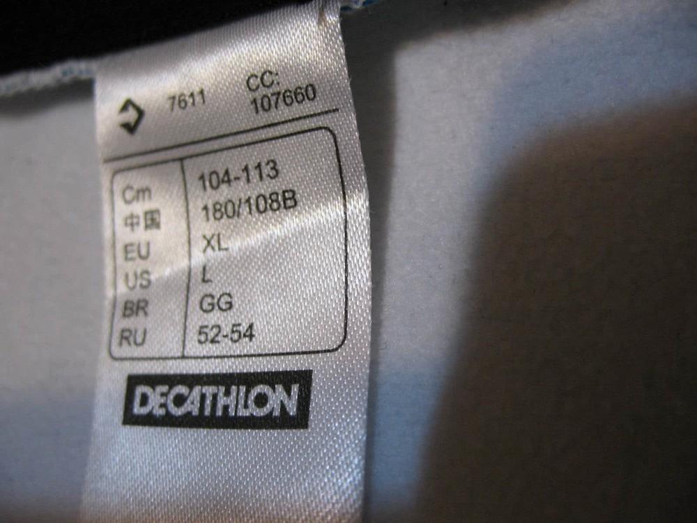 Велокуртка B'TWIN windblock 500 bike jacket (размер 52-54/L-XL) - 7