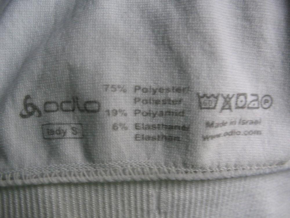 Футболка ODLO compression shirt lady (размер S) - 4