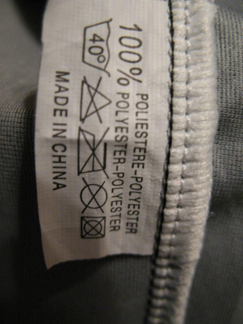 Футболка IXS bixs vest2  (размер L) - 5