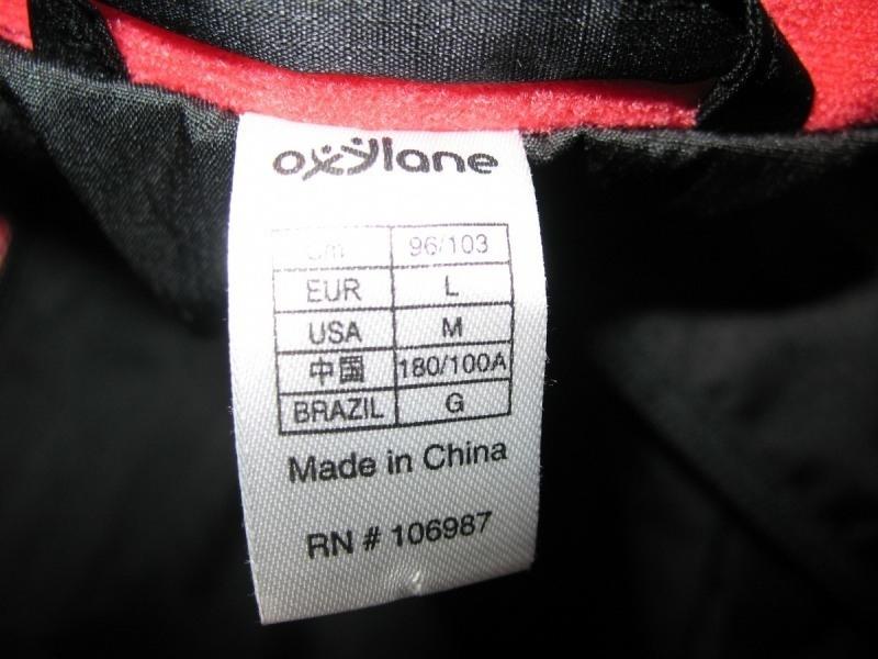 Куртка BTWIN bike/run Jacket  (размер L/XL) - 8