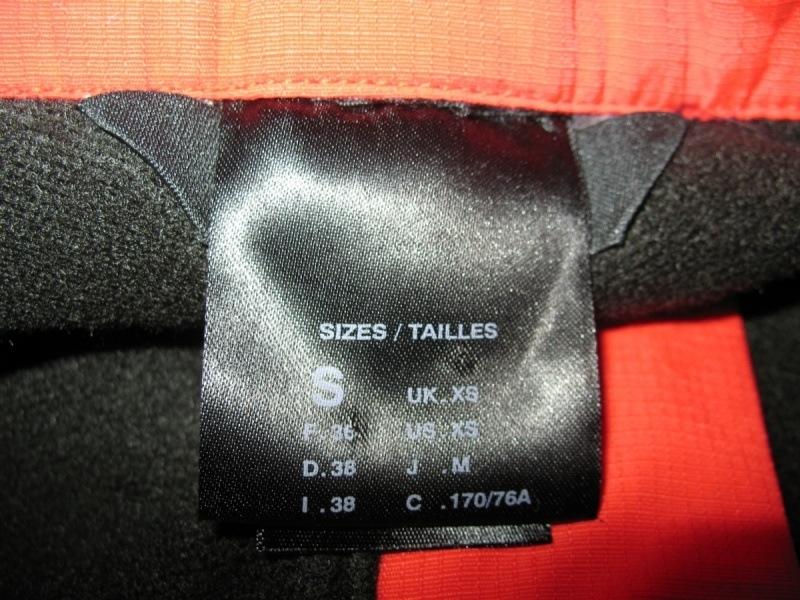 Штаны MILLET ride on series pants (размер S) - 12