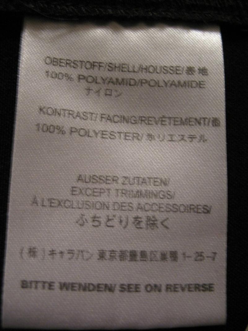 Штаны JACK WOLFSKIN nano-tex pants lady (размер М/S) - 11