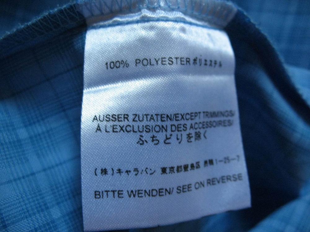 Рубашка JACK WOLFSKIN outdoor shirt lady (размер M/L) - 6