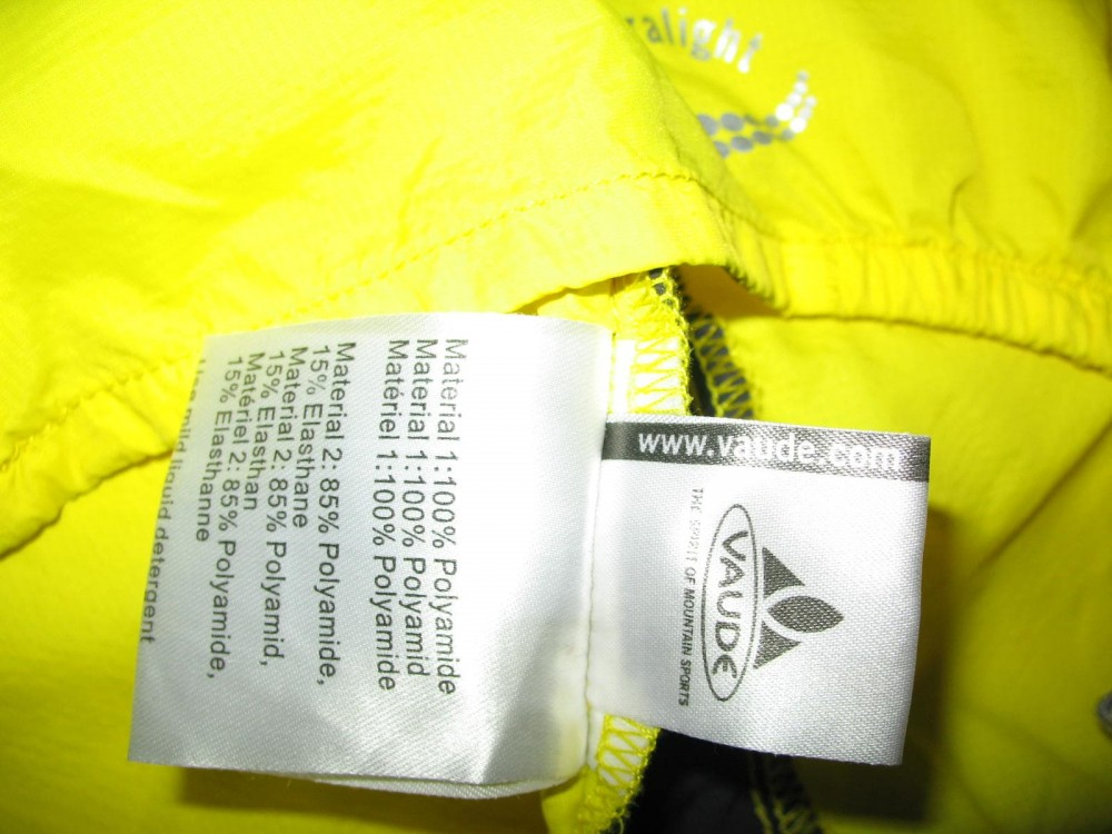 Куртка VAUDE ultralight cycling jacket (размер L) - 4