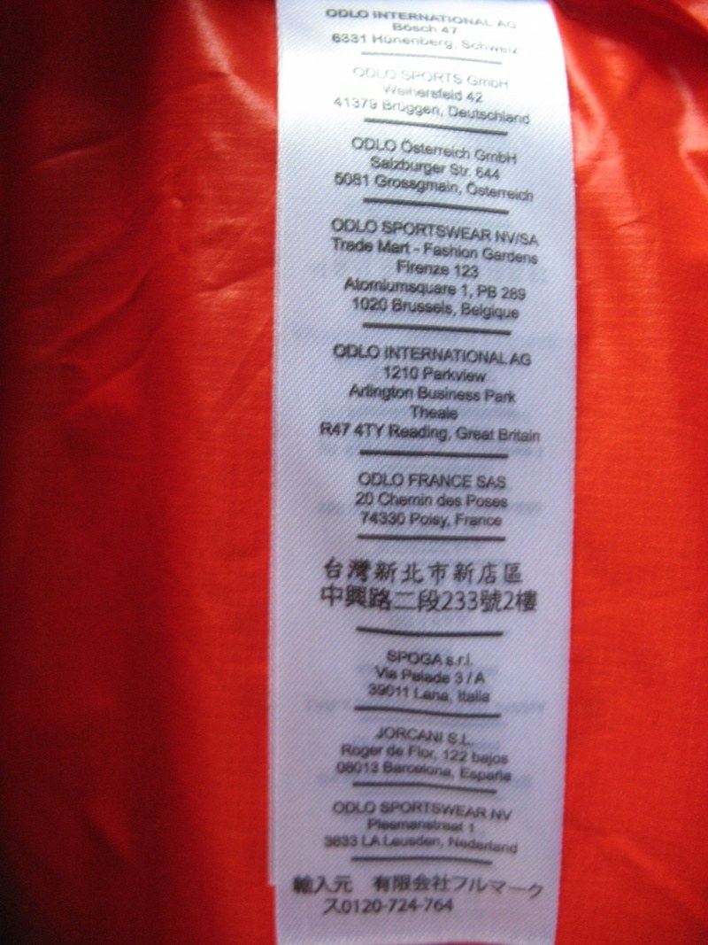Куртка ODLO 2in1 windproof jacket (размер XXL) - 12