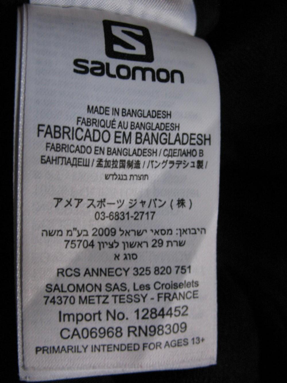 Штаны SALOMON icemania pants lady (размер M) - 13