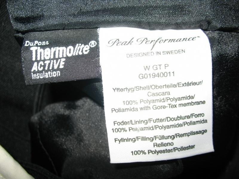 Штаны PEAK PERFOMANCE   Gore-TEX pant lady   (размер S) - 10