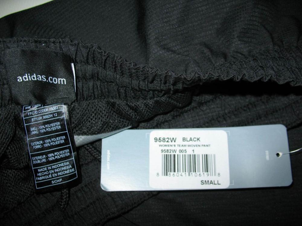Штаны ADIDAS team woven pant lady/unisex (размер S/M) - 10