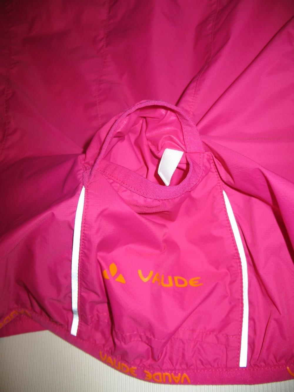 Куртка VAUDE air ll jacket lady (размер 34-XXS/XS) - 7