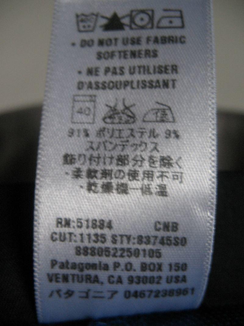 Кофта PATAGONIA softshell  (размер L/XL) - 6