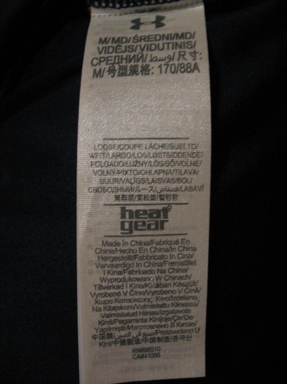 Футболка UNDER ARMOUR heatgear jersey (размер M/L) - 4