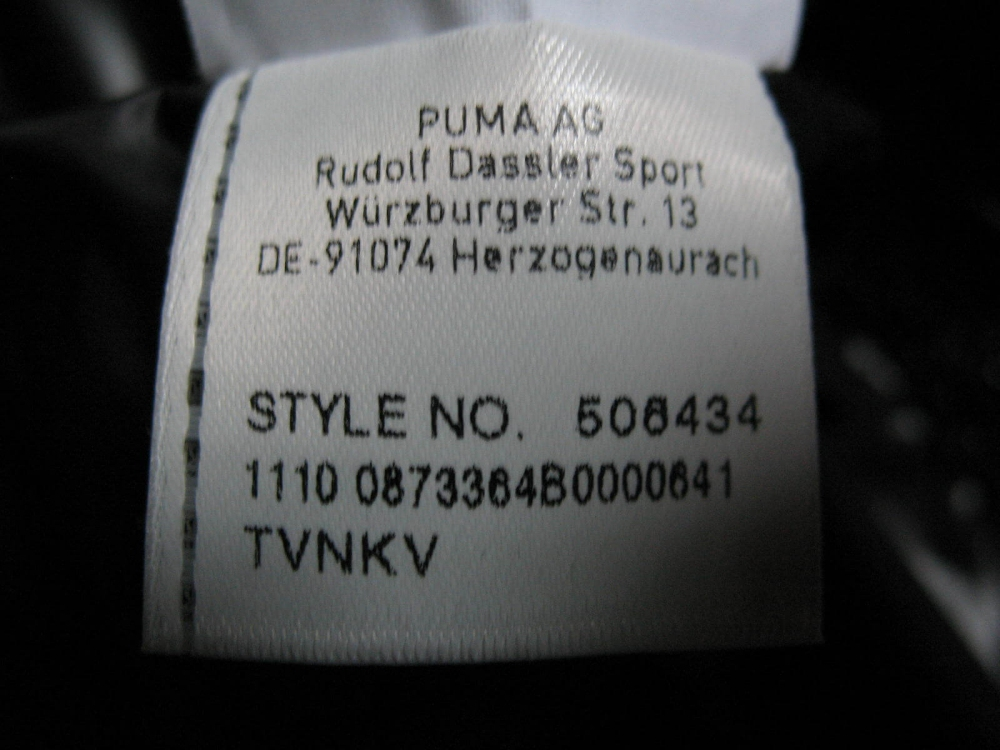 Жилет PUMA wind vest (размер 56-58/XL-XXL) - 6