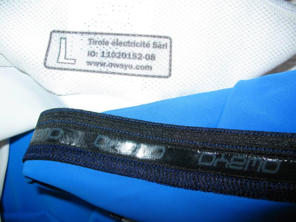 Велошорты OWAYO tirole 3/4 bib (размер L) - 4
