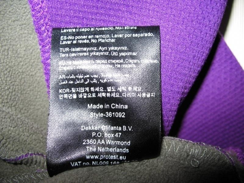 Кофта PROTEST fleece hoodies lady (размер 36/S) - 7