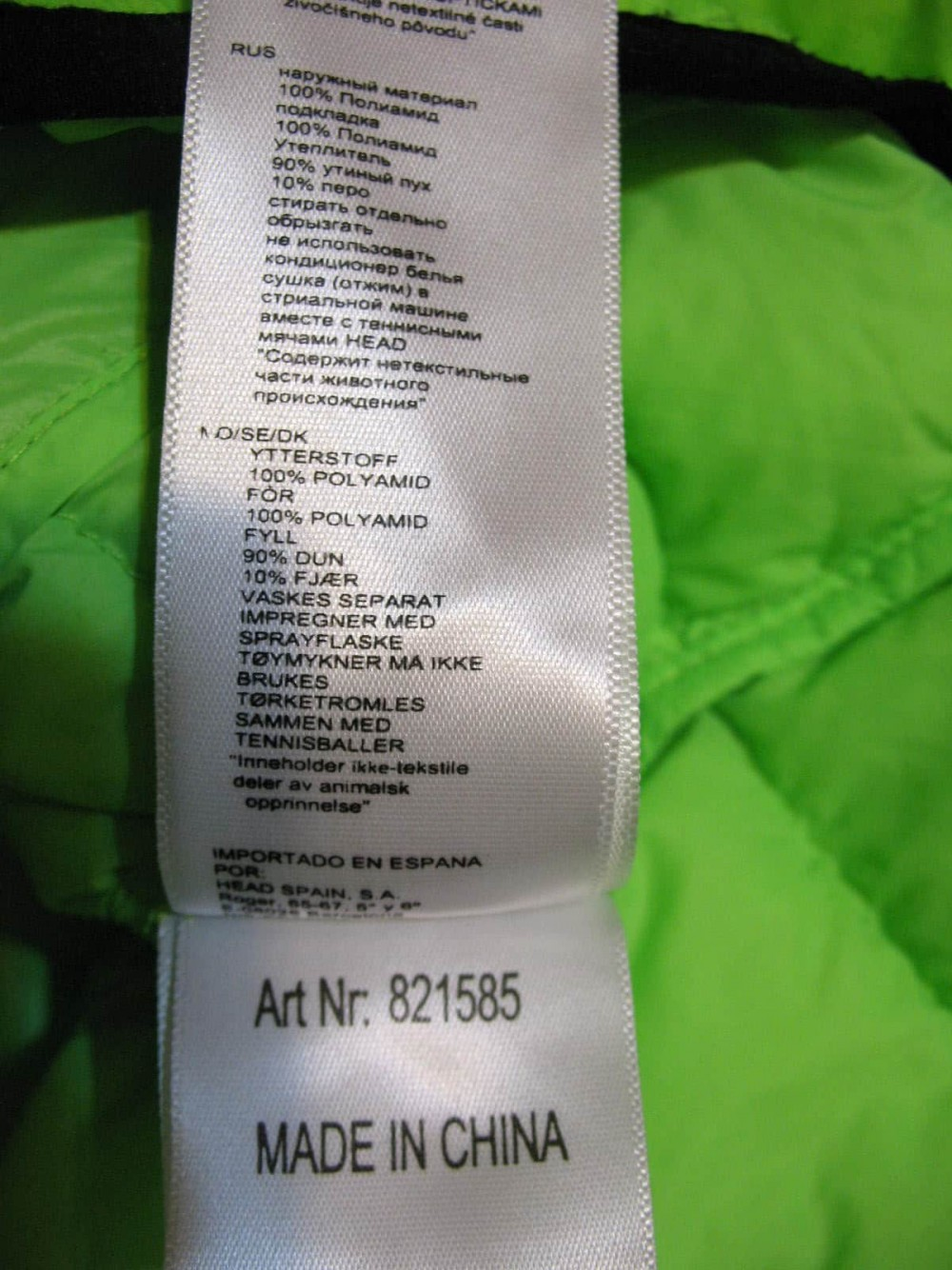 Куртка HEAD light insulation down jacket (размер L) - 9