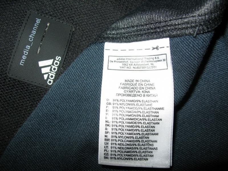 Куртка ADIDAS outdoor terrex windstopper active shell jacket  (размер M) - 5