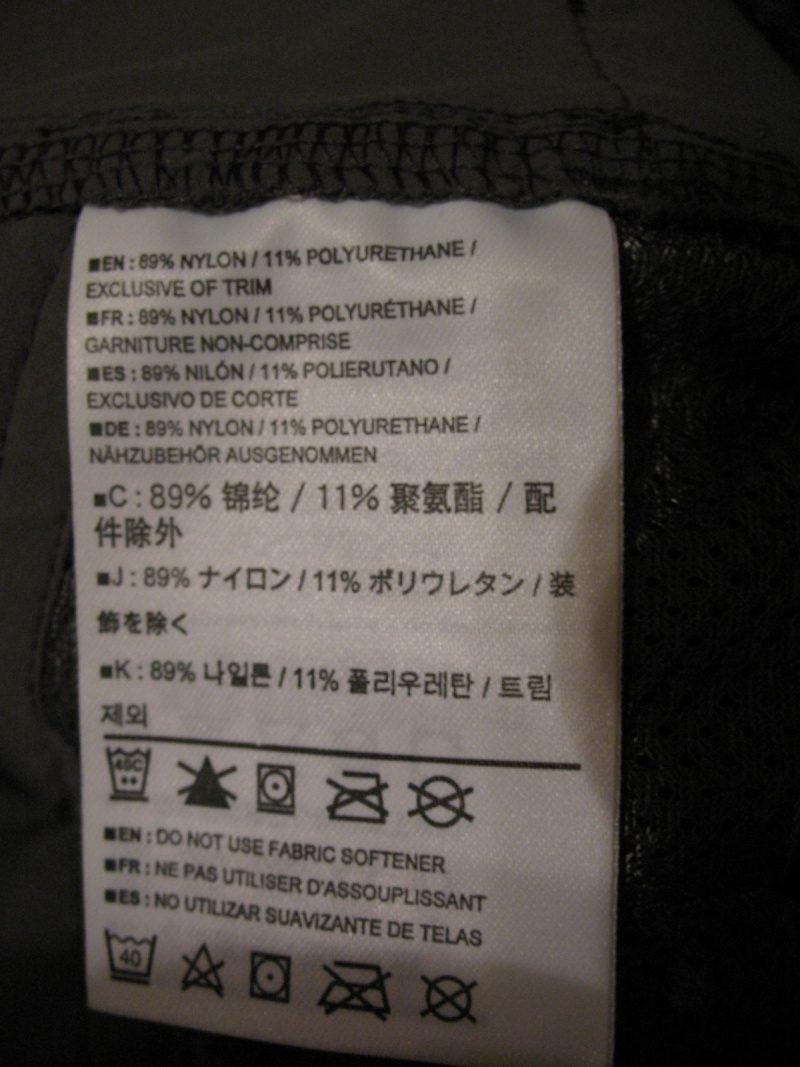 Штаны  ARCTERYX   Perimeter pants  (размер 32/M) - 13