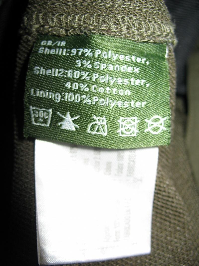 Штаны HARThunting Rando pants (размер 54/XL) - 10