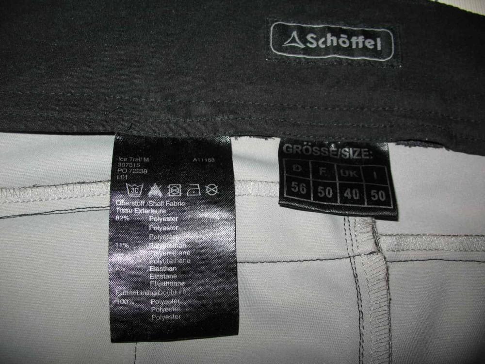 Штаны SCHOFFEL ice trail softshell pants (размер 56/XXL) - 8